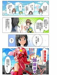 Koeda Shouten Yotsuba no Senki Clover Rose Chinese - part 3
