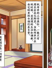 Naya Papermania Shemale no Kuni no Alice no Bouken 2 Chinese - part 2