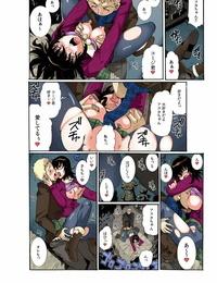Chitchai kanojo ~ ○senchi no ana o kitsukitsu kōsokupisuton!~ Utter color 1
