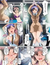 RAYMON Mitchaku JK Train ~Hajimete no Zetchou 10-11 Digital - part 3