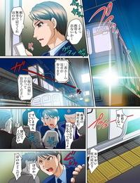 RAYMON Mitchaku JK Train ~Hajimete no Zetchou 10-11 Digital