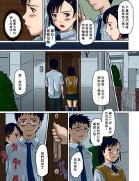 Kisaragi Gunma Giri Giri Sisters Ch. 1-4- Ten Chinese 姬萌九課 Colorized Decensored