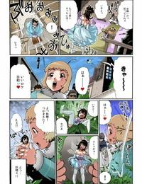 Chitchai kanojo ~ ○senchi no ana o kitsukitsu kōsokupisuton!~Full color 2