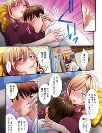 Takamiya Hairi Ecchi na Itoko to Doukyosei Katsu ~Muboubi na Karada ni Gaman Dekinee!! 1