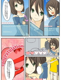 Bun Dame! Download Shinaide!