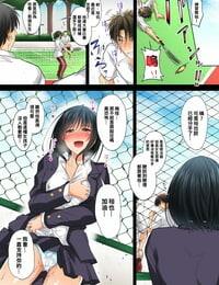 DM-FC Mutsuki Renai Soudan... Hic... Shita dake no Nanoni... Chinese Digital - part 3