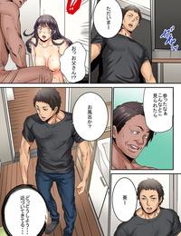 OUMA Ikaseru Furi suru dake tte Itta no ni... Satsutaba o Kuwaenagara Maji Ikigao o Sarasu JK Digital - part 2