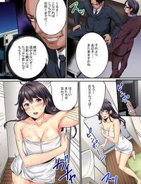 OUMA Ikaseru Furi suru dake tte Itta no ni... Satsutaba o Kuwaenagara Maji Ikigao o Sarasu JK Digital