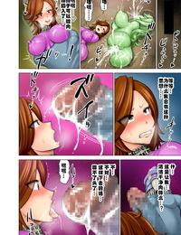Studio TAGATA Yontarou Dluminia Oukoku Monogatari Tsurie - Dluminia kingdom story Fish bait Color Ban + 15 Pages Chinese 不咕鸟汉化组 - part 2