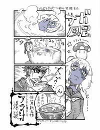 C95 Mocomocodo Nukunuku Batten Junko-chan no Himitsu - 纯子酱的秘密 Zombie Land Saga Chinese 寂月汉化组