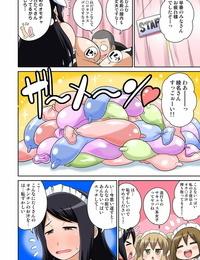Iguchi Sentarou Classmate to Ecchi Jugyou 8 Digital