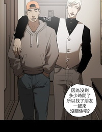 Honey trap 甜蜜陷阱 ch.1-7 Chinese - part 2
