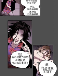Babe trap 甜蜜陷阱 ch.1-7 Chinese - part 6