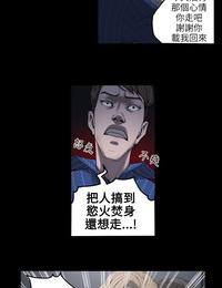 Babe trap 甜蜜陷阱 ch.1-7 Chinese