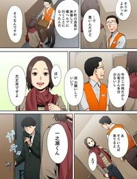 Katsura Airi Otto no Buka ni Ikasarechau... Aragaezu Kanjite Shimau Furinzuma Utter Color Ban 3