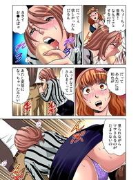 Gaticomi Vol. 30 - part 7