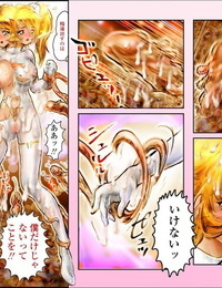 NEOGENTLE SEE-THROUGH ANGEL Shokushu Reloaded - part 5