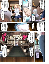 Gaticomi Vol. 29