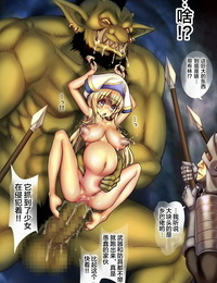 sad.co Sadokko Zenmetsu Soiree Rape 2 - 全灭强奸派对2 Goblin Slayer Chinese 不咕鸟×这很恶堕汉化组