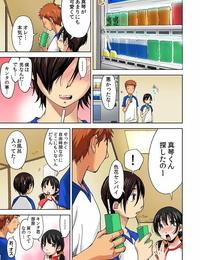 Himuro Serika Nyotaika Suieibu ~Ikutabi Onna ni Nacchau Ore no Karada~ 6