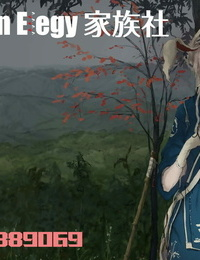 Pyon-Kti My Dear... COMIC Kairakuten Beast 2019-06 Chinese CE家族社 Digital