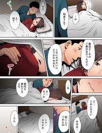 Katsura Airi Otto no Buka ni Ikasarechau... Aragaezu Kanjite Shimau Furinzuma Total Color Ban 5