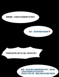Lu Ren Bing Shen Ye Lie Che De Dou Shi Chuan Shuo Chinese Digital