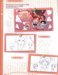 Hoshi no Ne Sanctuary artbook