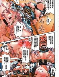 Inoue Yoshihisa Akogare no senpai o shibatte nige rarenaku shite ××× Chinese 彩頁部分