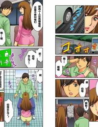 Kiryuu Reihou Hahaoya Swap - Omae no Kaa-chan Ore no Mono 1-4 Chinese 晓白个人汉化 - part 7