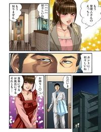 Gaticomi Vol. 25 - part 5