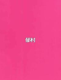 C94 Ikumura Iku Ecchi na Onee-san Matome Hon Various Chinese 臭鼬娘漢化組 - part 2