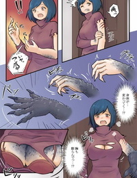 Mokushi Ookami TF Manga