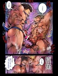 MUKIMUKI XIII MUKIMUKI XIII-rei wa 44 Page Ban Digital - part 2