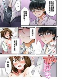 Minamino Hazuki Fuuzokujou to Boku no Karada ga Irekawatta knot Hookup Shite mita 1 chinese