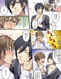 Kairi Osuchichi ☆ 801 bokujou de Sakunyuu Taiken Digital - part 2