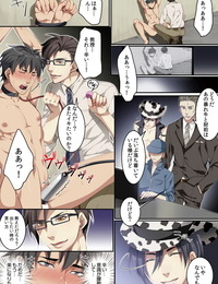 Kairi Osuchichi ☆ 801 bokujou de Sakunyuu Taiken Digital - part 5