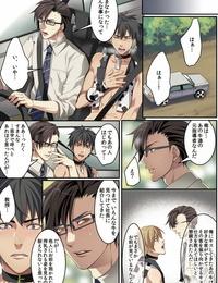 Kairi Osuchichi ☆ 801 bokujou de Sakunyuu Taiken Digital - part 7