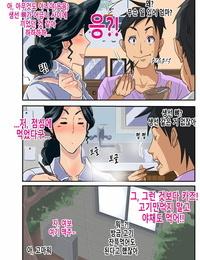 Mosquito Guy Zoku Kimottama Kaa-chan to Charao ~Yaribeya Hen~ Korean - part 3