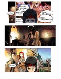 Beauty Hair- Freya War history 02 vol05-08 - part 3