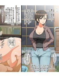 Wc Komoru Dono Shojo ni Namadashi Shimakutte mo Zenzen OK! na Inakamachi Digital - part 3