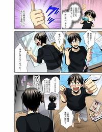 Ki no koyun/ Akahige Tomei × jikanteido !? Darenimo barezu ni kanojo ni shinnyu ~ sukete irete- tomete hamete ~fullcolor1