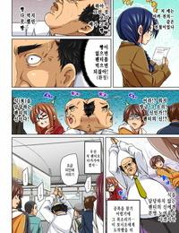 Marui Maru Hattara Yarechau!? Ero Seal ~Wagamama JK no Asoko o Tatta 1-mai de Dorei ni~ 5 Korean Digital