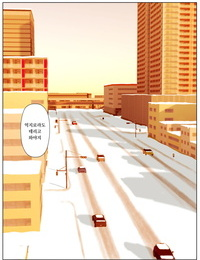 Minazuki Mikka Otto wa Gokuchuu- Ippou Tsuma wa... 5 ~Toaru Netorare Shakkinzuma no Matsuro~ - 남편은 옥중- 한편 아내는… 5 ~ 어느 네토라레 빚 유부녀의 말로 ~ Korean 도레솔 - part 2