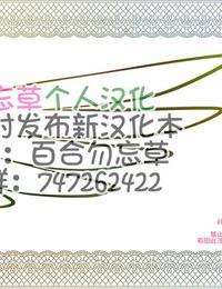 Juna Juna Juice Unspoiled ☆ Punky ☆ ParadiseChinese 百合勿忘草个人汉化