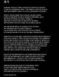makuM16 COMICGirls Frontline Korean - part 2