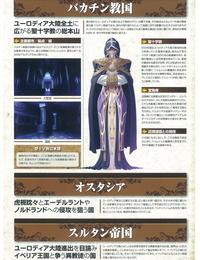 Kyonyuu Gensou -Kyonyuu Fantasy Complete-