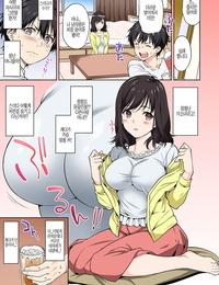 Tsukimoto Kizuki Sex no Yoshuu Shimasen ka? ~Seikou no Jitsugi Shiken ga Dounyuu Sareta Shakai~ Ch. 1 COMIC Ananga Ranga Vol. 49 Korean - part 2