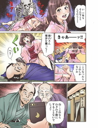 Hazuki Kaoru Oedo de Ecchi Shimasu! 4 Digital - part 3