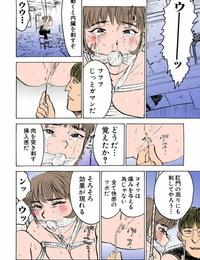 Momoyama Jirou Misshitsu Kankin Goukan Total Color - part 6